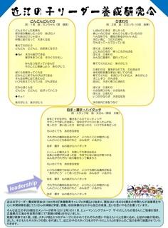 歌詞カード_02.jpg